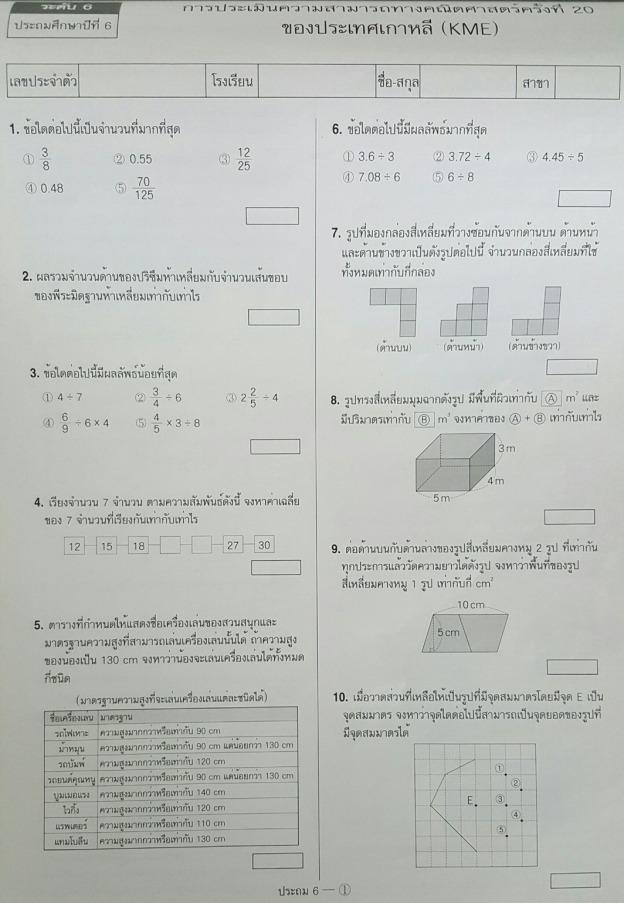 S__16400386