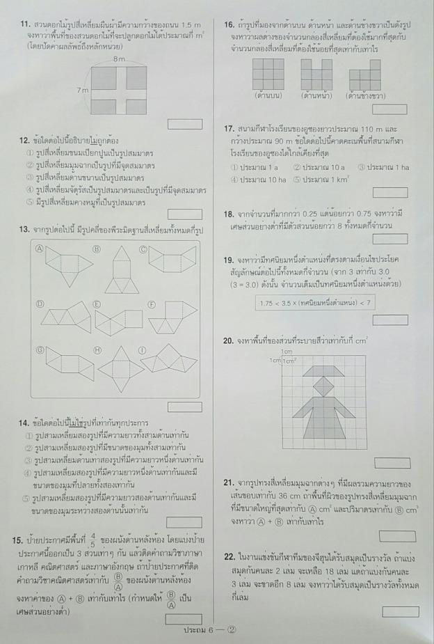 S__16400387