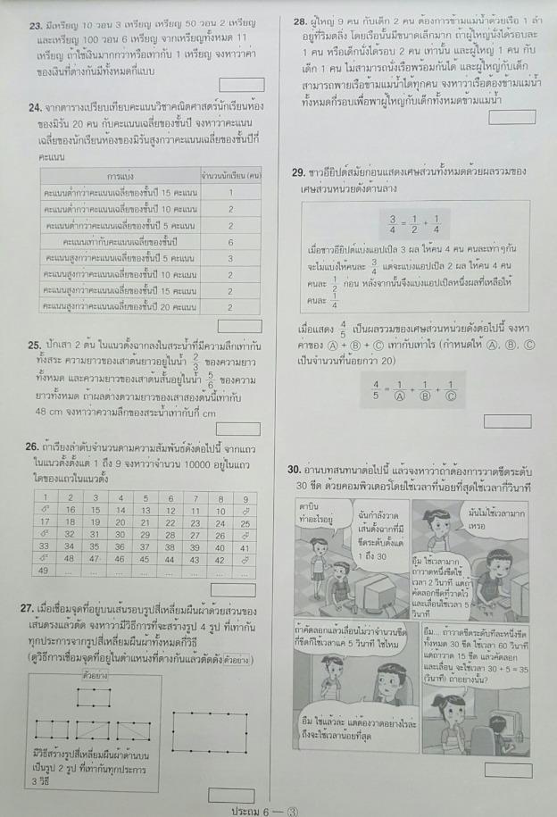 S__16400388
