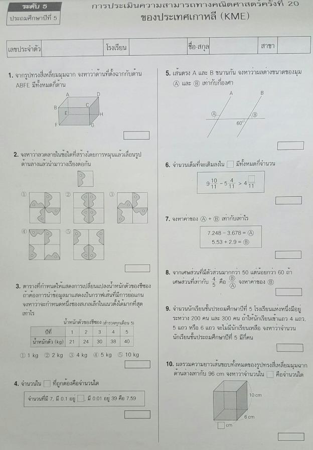 S__16400410