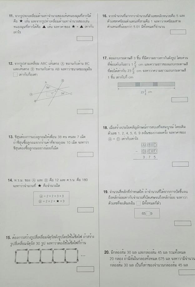 S__16400411