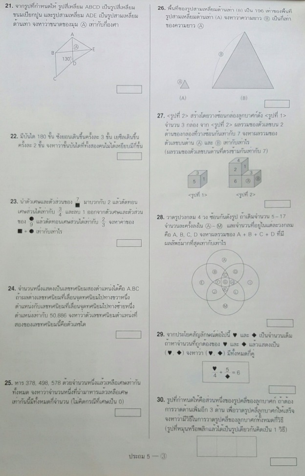 S__16400412