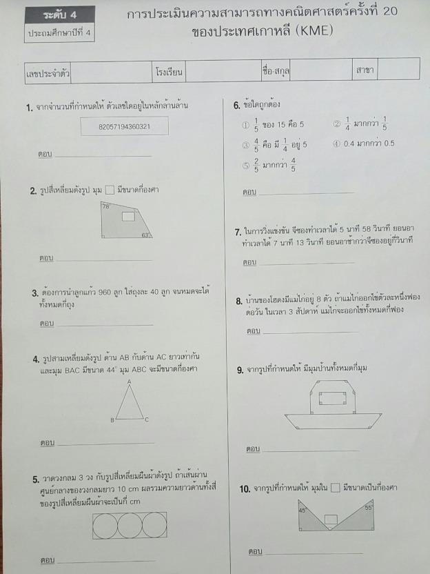 S__16400443