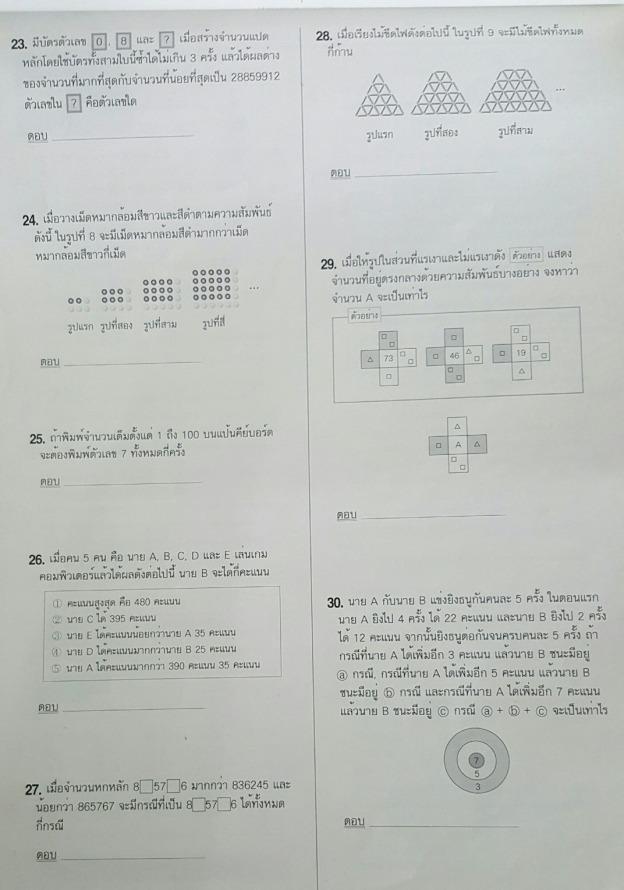 S__16400445