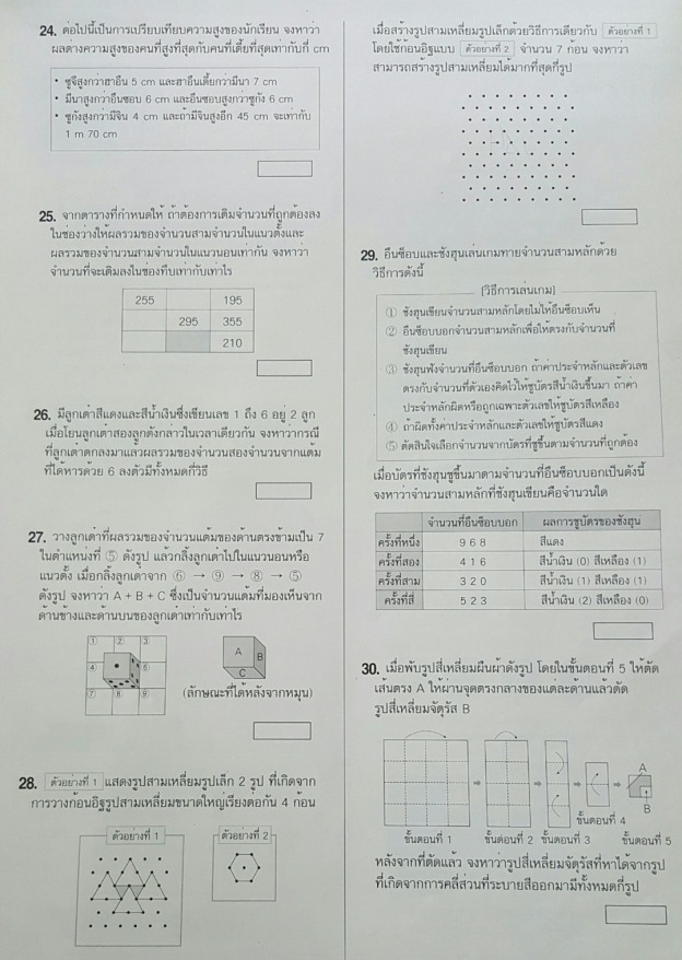 S__16400520
