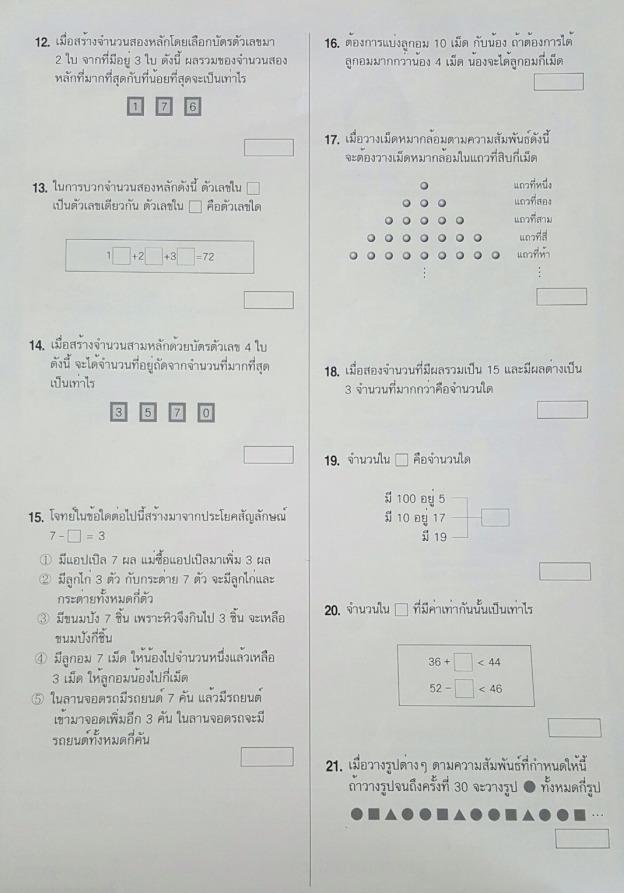 S__16400616