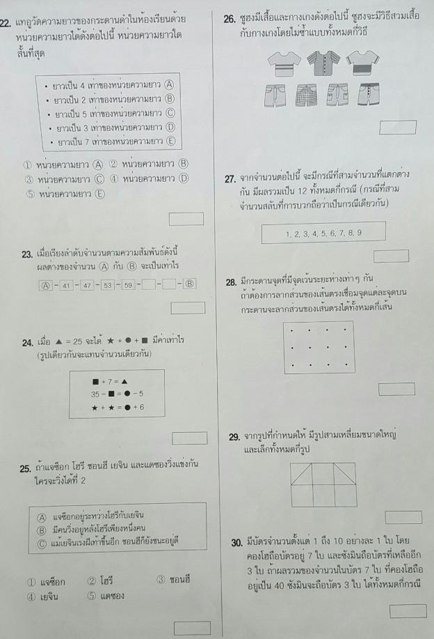 S__16400617